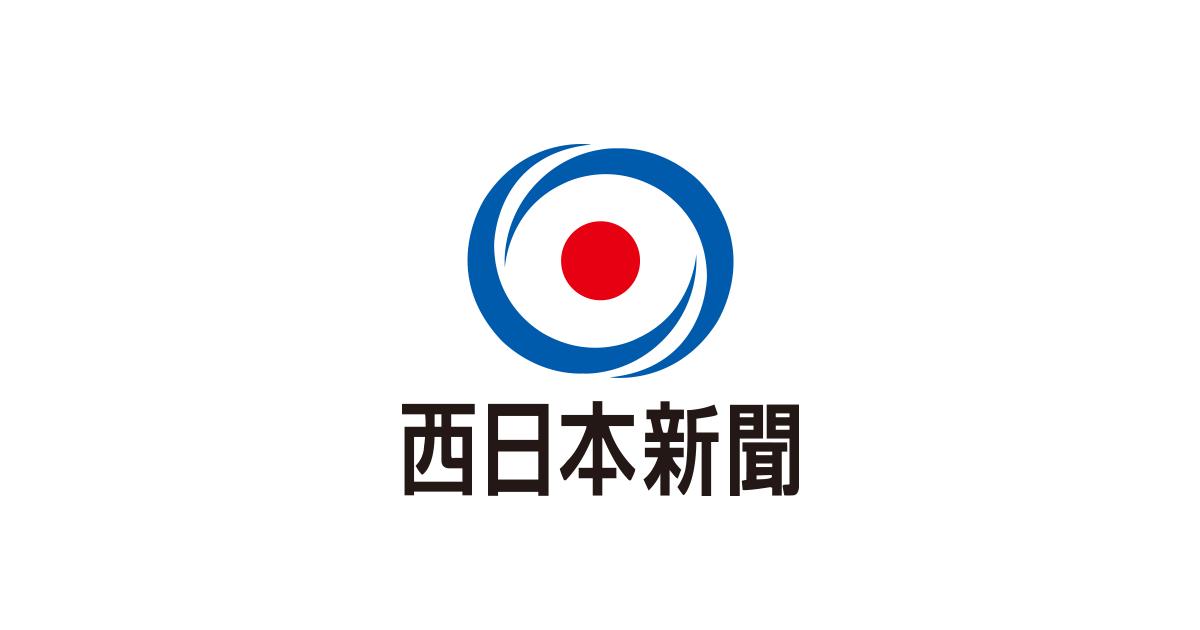 nisinippon_logo